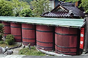 中垣酒造(株)