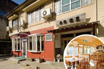 飲食・喫茶 旅館梅屋